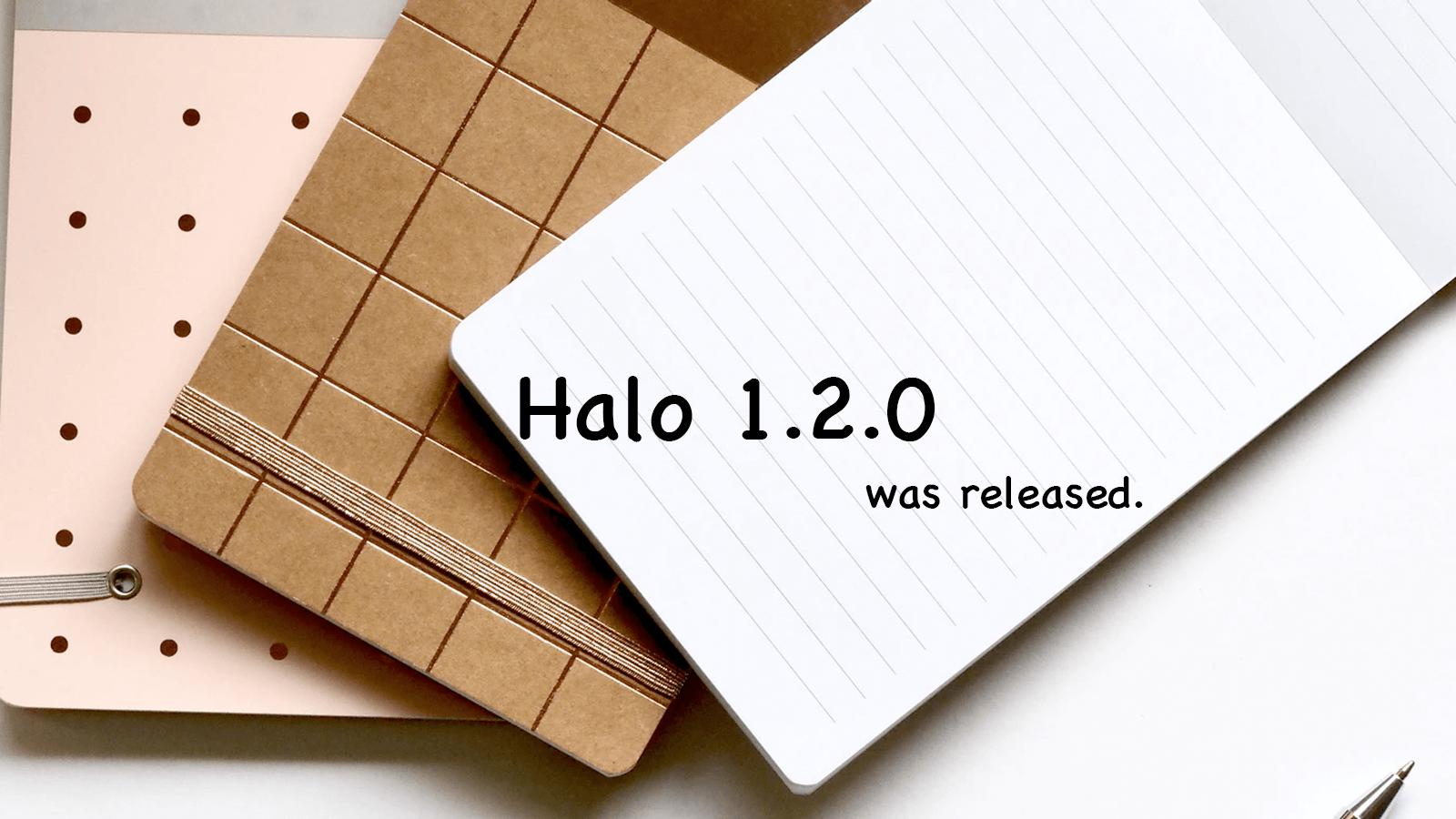 Halo 1.2.0 发布
